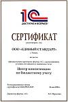 ЦентрКомпетенцииБюджет.jpg
